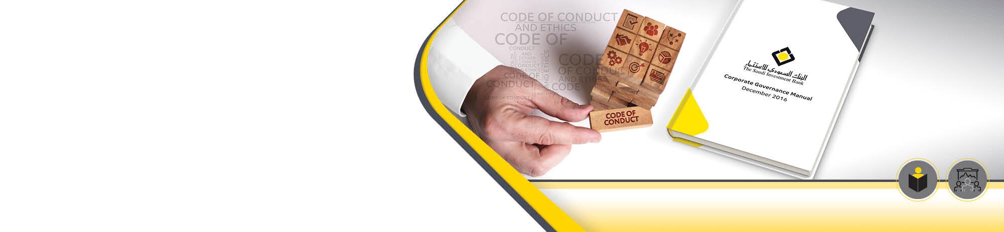The saudi investment bank code shwetark investment rarities