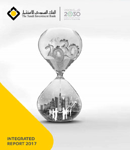 SAIB Integrated Annual Report 2017