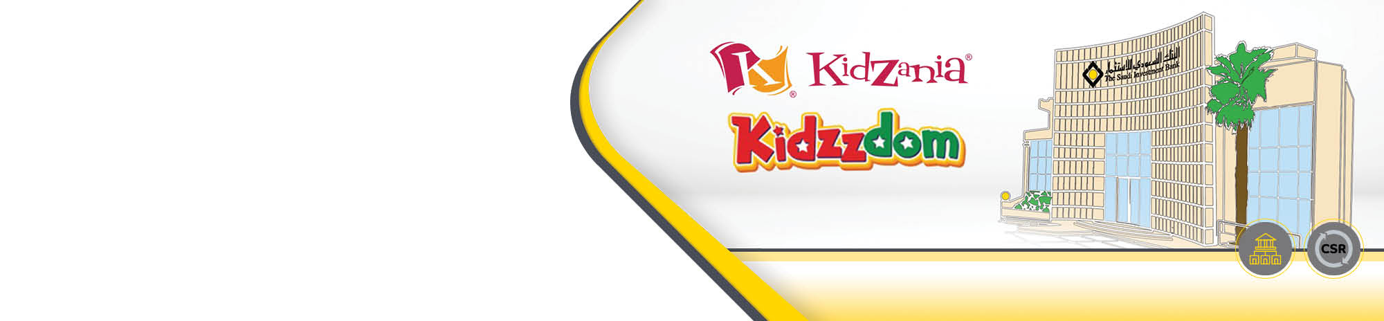 virtual-branches-kidzzdom-kid