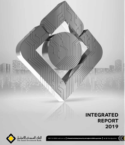 SAIB Integrated Annual Report 2019