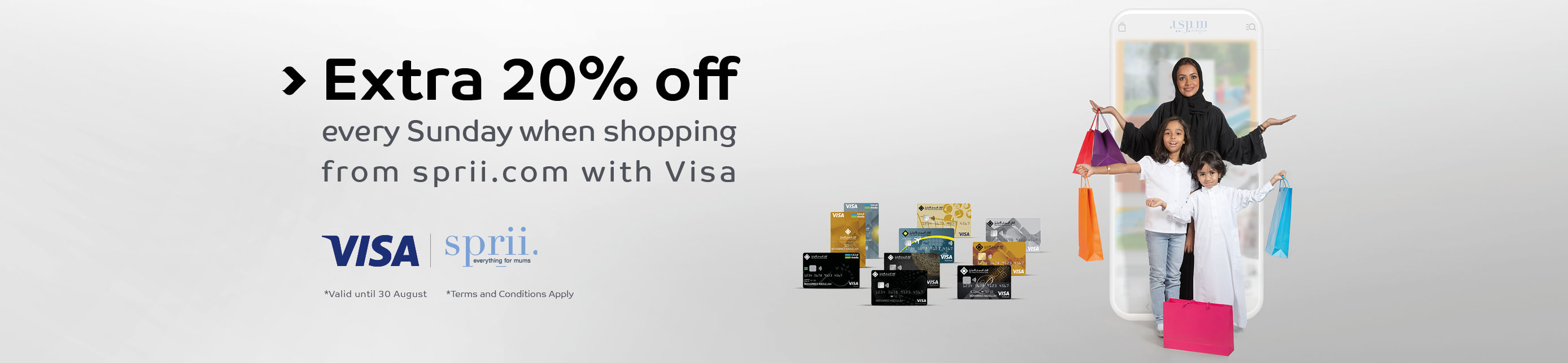 Visa and Sprii Offer