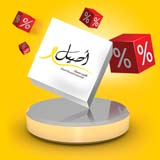 Aseel Loyalty Program