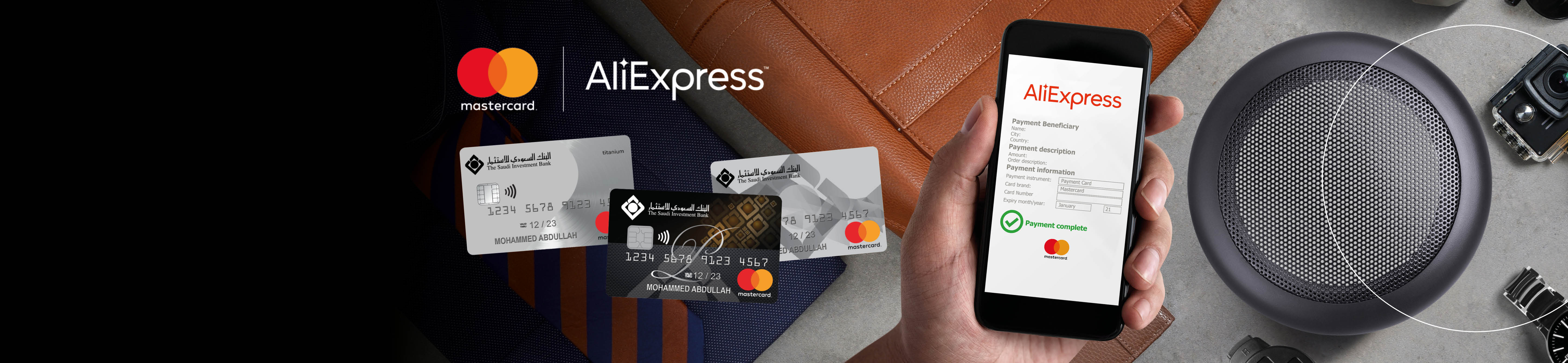 ALI EXPRESS & MASTERCARD OFFER