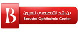 Binrushd Ophthalmic Center