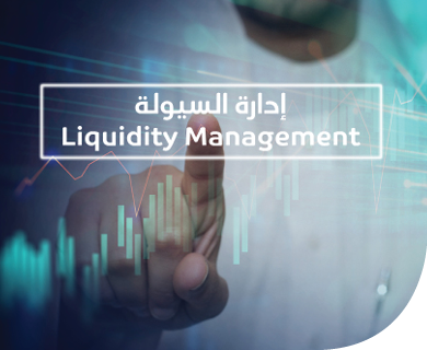 liquidity-management