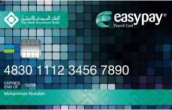 The saudi investment bank code ao vest nam chat lieu vai tho