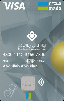 حاسبة الآيبان البنك السعودي 4